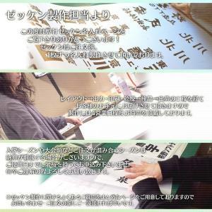 ゼッケン(ふち縫いタイプ一般組2段組) W20cm×H15cm maccut 07