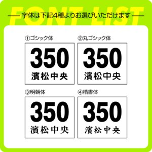 陸上ゼッケン2枚組み 駅伝・チーム名入り(W24cm×H20cm)|maccut|02