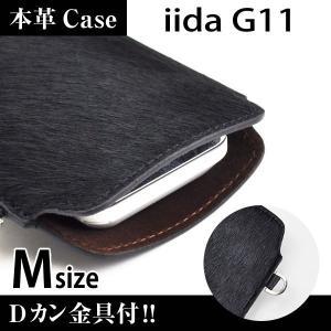 iida G11 携帯 スマホ アニマルケース M 金具付 【 クロヒョウ 】