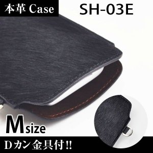 SH-03E 携帯 スマホ アニマルケース M 金具付 【 クロヒョウ 】|machhurrier