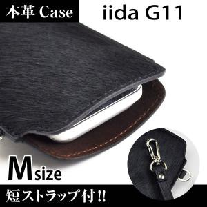 iida G11 携帯 スマホ アニマルケース M 短ストラップ付 【 クロヒョウ 】