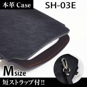 SH-03E 携帯 スマホ アニマルケース M 短ストラップ付 【 クロヒョウ 】|machhurrier