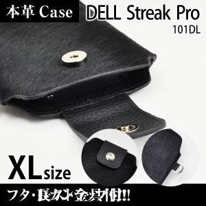 DELL Streak Pro 101DL 携帯 スマホ レザーケース XL フタ・金具付 【 クロヒョウ 】 machhurrier