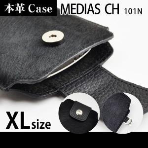 MEDIAS CH 101N 携帯 スマホ レザーケース XL フタ・金具付 【 クロヒョウ 】 machhurrier