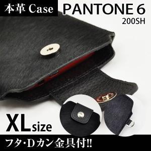 PANTONE6 200SH 携帯 スマホ レザーケース XL フタ・金具付 【 クロヒョウ 】 machhurrier