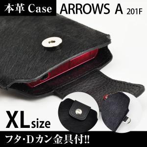 ARROWS A 201F 携帯 スマホ アニマルケース XL フタ・金具付 【 クロヒョウ 】 machhurrier