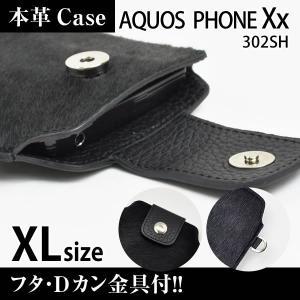 AQUOS PHONE Xx 302SH 携帯 スマホ アニマルケース XL フタ・金具付 【 クロヒョウ 】 machhurrier
