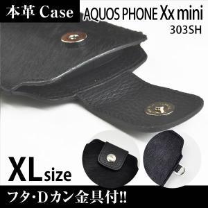 AQUOS PHONE Xx mini 303SH 携帯 スマホ アニマルケース XL フタ・金具付 【 クロヒョウ 】 machhurrier