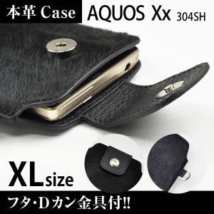 AQUOS Xx 304SH 携帯 スマホ アニマルケース XL フタ・金具付 【 クロヒョウ 】 machhurrier
