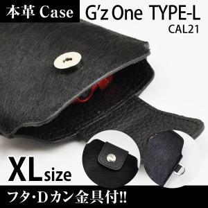 G'z OneTYPE-L CAL21 携帯 スマホ レザーケース XL フタ・金具付 【 クロヒョウ 】|machhurrier