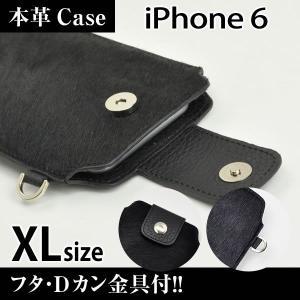iPhone6 / iPhone6s 携帯 スマホ アニマルケース XL フタ・金具付 【 クロヒョウ 】 machhurrier