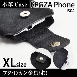 REGZA Phone IS04 携帯 スマホ レザーケース XL フタ・金具付 【 クロヒョウ 】|machhurrier