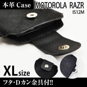 MOTOROLA RAZR IS12M 携帯 スマホ レザーケース XL フタ・金具付 【 クロヒョウ 】|machhurrier