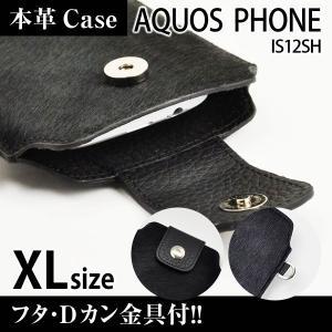 AQUOS PHONE IS12SH 携帯 スマホ レザーケース XL フタ・金具付 【 クロヒョウ 】|machhurrier