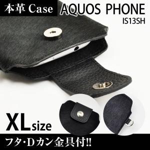 AQUOS PHONE IS13SH 携帯 スマホ レザーケース XL フタ・金具付 【 クロヒョウ 】|machhurrier