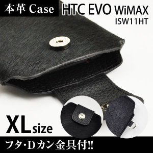 HTC EVO WiMAX ISW11HT 携帯 スマホ レザーケース XL フタ・金具付 【 クロヒョウ 】|machhurrier