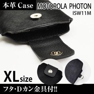 MOTOROLA PHOTON ISW11M 携帯 スマホ レザーケース XL フタ・金具付 【 クロヒョウ 】|machhurrier