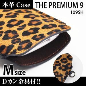 THE PREMIUM 9 109SH 携帯 スマホ アニマルケース M 金具付 【 豹 】