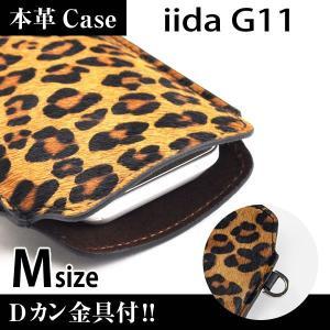 iida G11 携帯 スマホ アニマルケース M 金具付 【 豹 】