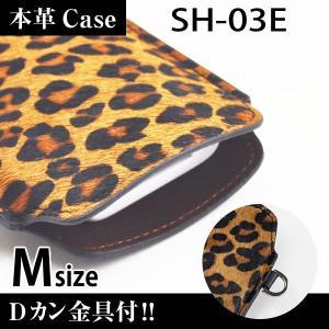 SH-03E 携帯 スマホ アニマルケース M 金具付 【 豹 】|machhurrier