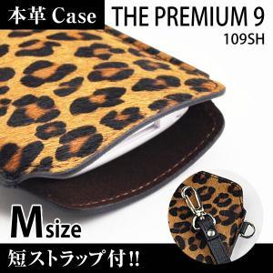 THE PREMIUM 9 109SH 携帯 スマホ アニマルケース M 短ストラップ付 【 豹 】