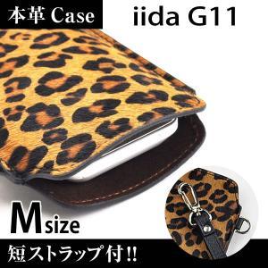 iida G11 携帯 スマホ アニマルケース M 短ストラップ付 【 豹 】