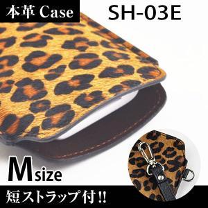 SH-03E 携帯 スマホ アニマルケース M 短ストラップ付 【 豹 】|machhurrier