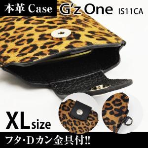 G'z One IS11CA 携帯 スマホ レザーケース XL フタ・金具付 【 豹 】