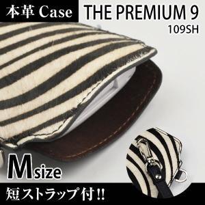 THE PREMIUM9 109SH 携帯 スマホ アニマルケース M 短ストラップ付 【 ゼブラ 】