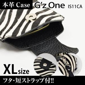 G'z One IS11CA 携帯 スマホ レザーケース XL フタ・短ストラップ付 【 ゼブラ 】