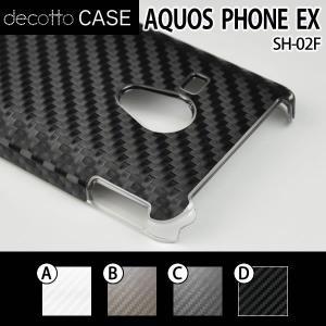 AQUOS PHONE EX SH-02F クリア ハードケース 【カーボンシート 柄】|machhurrier