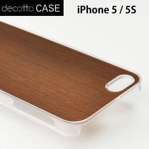 apple iPhone5 / iPhone5s / iPhoneSE クリア ハードケース 【アッシュブラウン 柄】|machhurrier