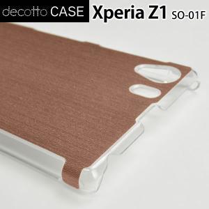 Xperia Z1 SO-01F クリア ハードケース 【アッシュブラウン 柄】|machhurrier
