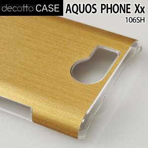 AQUOS PHONE Xx 106SH クリア ハードケース 【アッシュゴールド 柄】|machhurrier