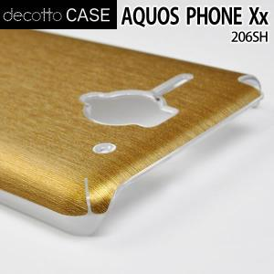 AQUOS PHONE Xx 206SH クリア ハードケース 【アッシュゴールド 柄】|machhurrier