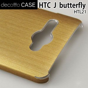 HTC J butterfly HTL21 クリア ハードケース 【アッシュゴールド 柄】|machhurrier