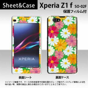 Xperia Z1f SO-02F 専用スマホカバー 【表面...