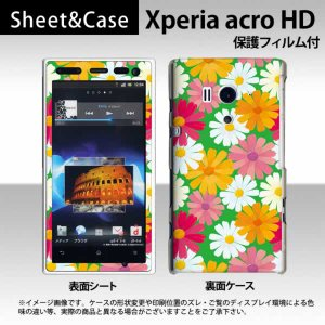 Xperia SO-03D / IS12S スマホカバー 【...