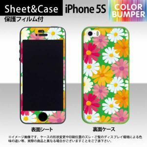 iPhone5s / iPhoneSE ソフトバンパーケース...