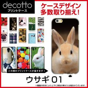 iPhoneX 専用スマホカバー 【 ウサギ01 柄 】 [クリア(透明)ケース] 10 machhurrier