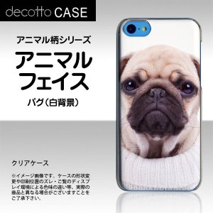 iPhone5c 専用スマホカバー 【アニマル 柄 / 犬 パグ 白背景 】 [クリア(透明)ケース]|machhurrier
