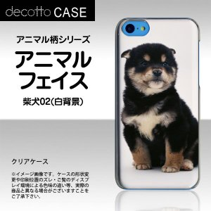 iPhone5c 専用スマホカバー 【アニマル 柄 / 犬 柴犬 白背景 】 [クリア(透明)ケース]|machhurrier