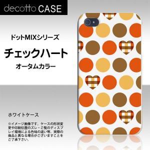 iPhone4S 専用スマホカバー 【ドットMIX-チェック...