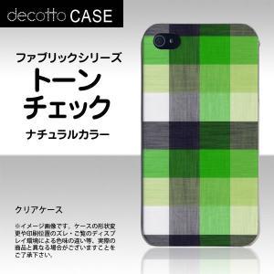 iPhone4S 専用スマホカバー【ファブリック-トーンチェ...