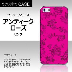 iPhone5 / iPhone5s / iPhoneSE 専用スマホカバー【フラワー-アンティークローズ 柄 / ピンク 】 [クリア(透明)ケース]【オシャレ スマートフォン CASE|machhurrier