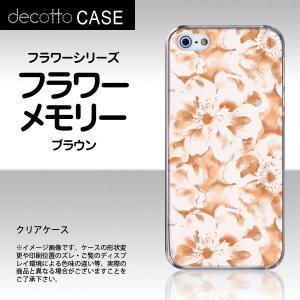 iPhone5 / iPhone5s / iPhoneSE 専用スマホカバー【フラワー-フラワーメモリー 柄 / ブラウン 】 [クリア(透明)ケース]【オシャレ スマートフォン CASE|machhurrier