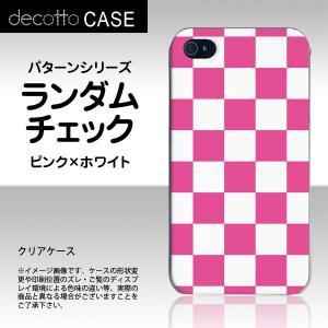iPhone4S 専用スマホカバー【パターン-ランダムチェッ...