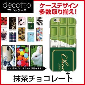 iPhoneX 専用スマホカバー 【 抹茶チョコレート 柄 】 [クリア(透明)ケース] 10 machhurrier