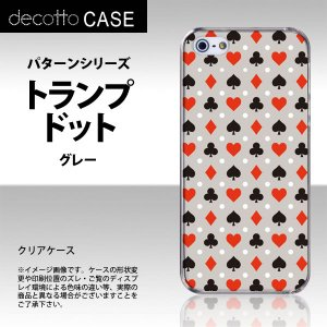 iPhone5 / iPhone5s / iPhoneSE 専用スマホカバー 【トランプ ドット 水玉 柄 / グレー 】 [クリア(透明)ケース]|machhurrier