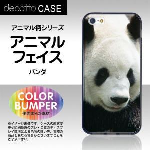 iPhone5 / iPhone5s / iPhoneSE ソフトバンパーケース/ブラック 【アニマル 柄 / パンダ 】スマホカバー|machhurrier